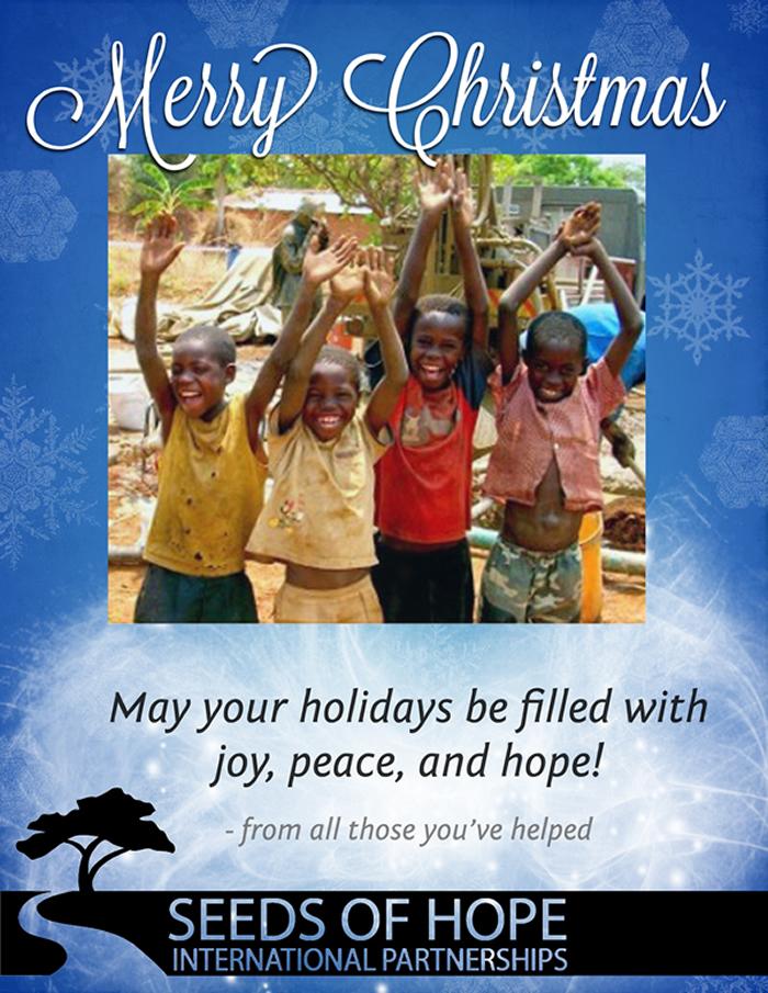SoHIP Christmas Card